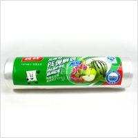正品鑫峰0237 点断式加厚型PE保鲜袋/食品袋 20*30cm 200个装