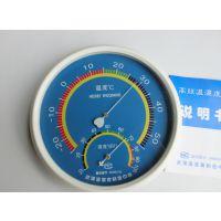 【新品力荐】供应 WS-B1 型温湿表 不带计时器 专业厂家 品质保证
