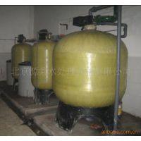 供应HL系列全自动锅炉软水器