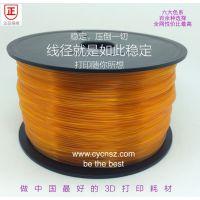 安全认证3D printing filament / ABS in fruity colors
