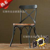 厂家直销美式乡村铁艺实木椅仿古做旧餐椅咖啡厅餐厅吧台椅子