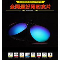 男女款蛤蟆近视偏光镜太阳镜片夹片式墨镜开车司机专用3025款眼镜
