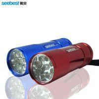 正品视贝A3512 迷你型铝合金手电筒 9个LED灯珠 红/蓝可选 送电池