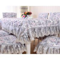 浪漫满屋灰色中式餐桌椅垫餐桌椅套桌布台布
