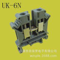 低价直销UK导轨式端子,UK导接线端子