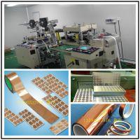 供应背胶铜箔胶带/18~50U各规格的单双面导电铜箔胶带