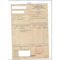 供应东盟产地证FORME,印尼产地证,越南产地证