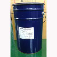 供应HBC-2830树脂型灌封胶 汽车点火线圈和线路板保护密封