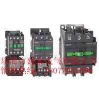供应低压接触器 施耐德 LC1E40M5N交流接触器