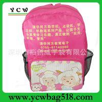 深圳手袋厂 专业订做 420D儿童背包 动漫儿童书包 热销双肩背包