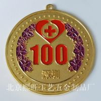 北京奖牌制作 金银铜牌定做  银牌 运动会奖牌制作