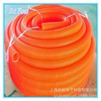 厂家直销摩托车、汽车线束配套橙色阻燃波纹管(现货供应)