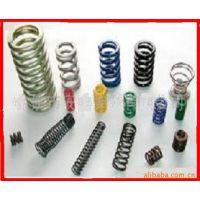 【厂价直销】批发供应五金弹簧,金属弹簧,电池片弹簧