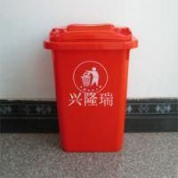 沈阳垃圾桶 环卫垃圾桶