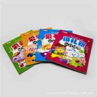 儿童故事书 幼儿成长启蒙教育 早教书藉0-3-6岁幼儿礼仪习惯书本