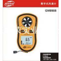 深圳标智GM8908数显风速仪 风温仪 袖珍型/迷你型/