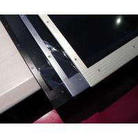 原厂原装京东方32寸透明液晶显示屏HV320WX2-600