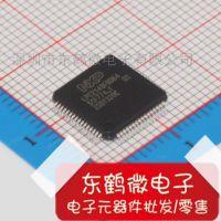供应 LPC2148FBD64 主营IC、集成电路 原装正品