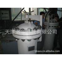 供应保温夹层过滤器产品,夹套式过滤器
