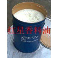 供应优质进口纯天然 乳木果油 乳木果脂 牛油树脂