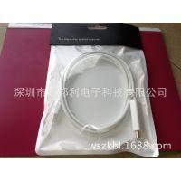 供应Prolink MP340苹果雷电接口 Mini DP转HDMI线 1.4版支持3D高清线