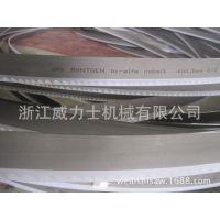 供应德国进口罗德根RRR双金属机用带锯条 3505 双金属 带锯条