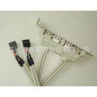 供应USB4孔铁片TO杜邦电脑连接线USB AF*4USB档板线 2.0 主板线