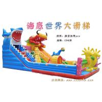 广东地区新款大规格龙鲨乐园充气大滑梯