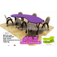 正品 月亮湾桌子 幼儿园儿童学习桌子 塑料桌子 手工桌子 书桌