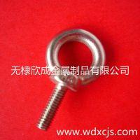 不锈钢吊环螺栓 580吊环螺栓 德式吊环螺栓 吊环螺栓 紧固件