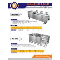 供应河南厨房清洗设备-果蔬洗菜机