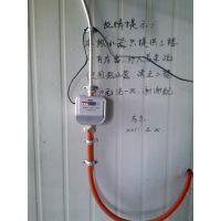 工厂热水收费水表,校园IC卡水卡计费器FRT681YMT