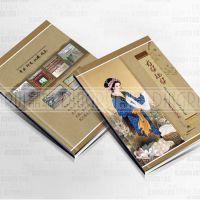 凤岗金属画册设计、樟木头培训班宣传单印刷