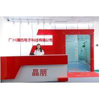 广州膜氏电子科技有限公司