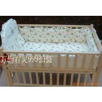 供应婴儿床上用品130×70cm三件套 全棉床围床靠床垫 可水洗