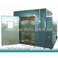 可靠性试验室,环境实验室,温湿度测试房