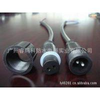 广州2芯防水连接器紧固件 2芯防水连接器紧固件 防水连接器紧固件