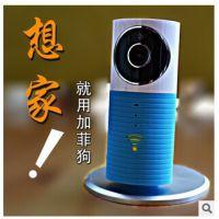 高清加菲狗家用智能wifi无线网络摄像头3G手机远程监控探头