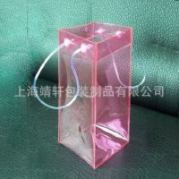 J7供应低熔点红酒eva塑料袋 超透明塑料eva塑料袋 彩印eva塑料袋