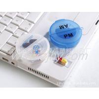 新源盛新款塑料药盒,两格圆形半透明卡通小药盒收纳盒TGYH-012