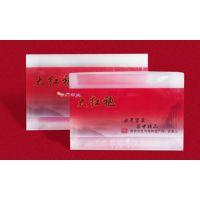 【专业定做】PE盒 透明PVC礼品盒 PVC彩盒 PVC大红袍茶叶盒