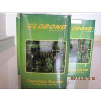 原装 美国 电路板 透明保护剂/三防漆/绝缘漆PA5731