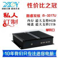 新创i5 3317u工控迷你电脑 无风扇工业电脑/嵌入式工控主机i5选购