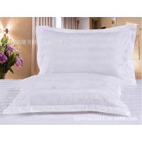 宾馆 酒店 床品 三公分锻条加密枕套批发