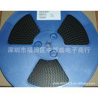 KMPC8349ECVVAJDB专营各类常销或偏冷门的电子元器件