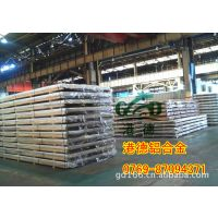 供应美国ALCOA超硬铝7075 铝合金棒7075