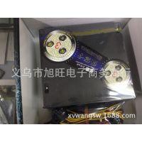 供应批发节能电源 豪士龙金盾-500WS超静音王 台式机电源风扇PC电源