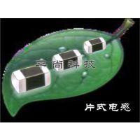供应电感器Pagoda 村田