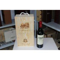 济南厂家定做单支双支四支六支红酒包装木盒 加工进口红酒礼盒 高档葡萄酒皮盒现货