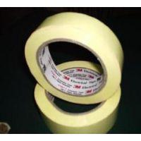 供应喷漆高温美纹胶带、家装施工遮蔽膜多功能保护膜、耐高温美纹纸胶带
